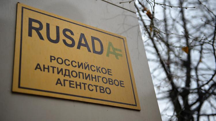 وزارة الرياضة الروسية تخرج من عضوية الوكالة الوطنية لمكافحة المنشطات