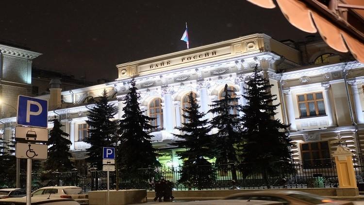 أوراق نقدية روسية جديدة قبل نهاية 2017 (صور)