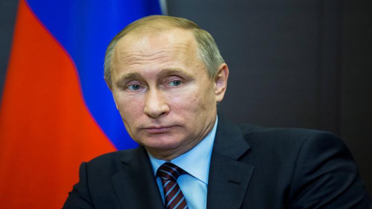 بوتين: خوف الغرب سبب موقفه السلبي تجاهي