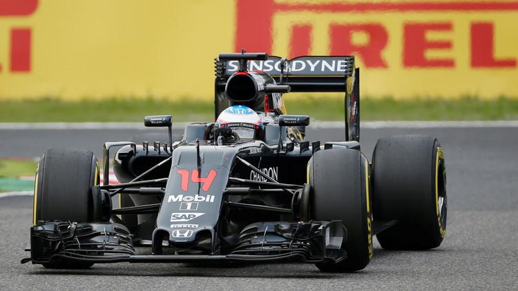 روزبرغ أول المنطلقين في سباق اليابان للفورمولا 1