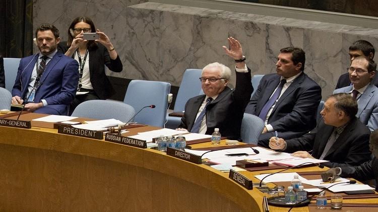 مصر تصوت لصالح مشروع القرار الروسي في مجلس الأمن والسعودية وقطر تنتقدان