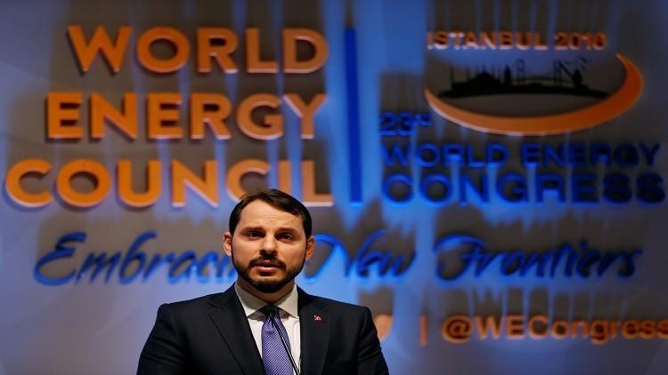انطلاق مؤتمر الطاقة العالمي في اسطنبول