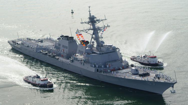 مدمرة أمريكية تتعرض لهجوم صاروخي فاشل قبالة سواحل اليمن