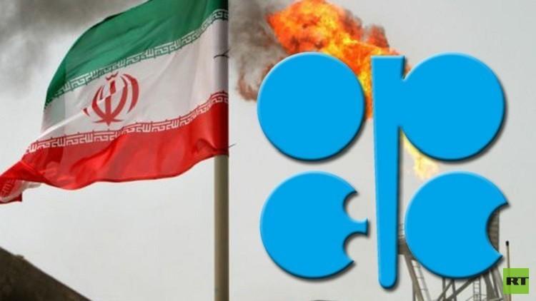 إيران والعراق يغيبان عن اجتماع