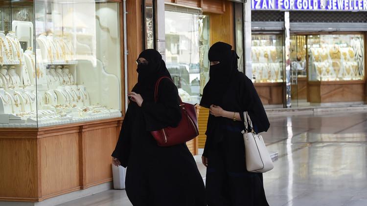فتاتان سعوديتان تسافران إلى كوريا الجنوبية في ظروف غامضة!
