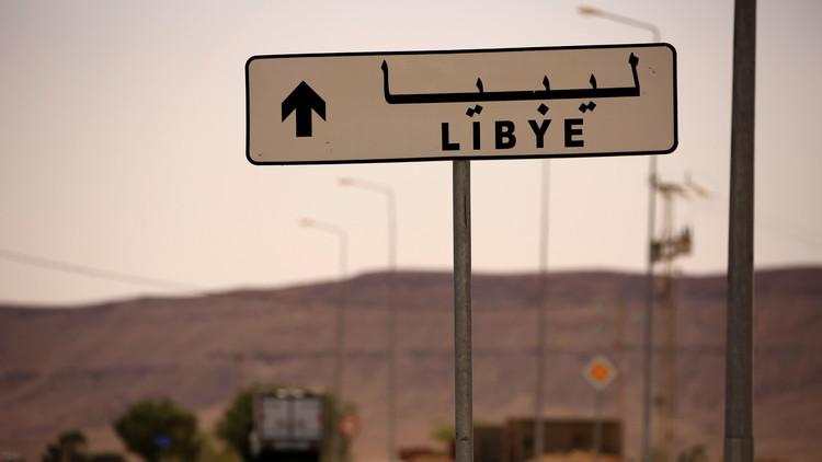 أنصار القذافي يشكلون