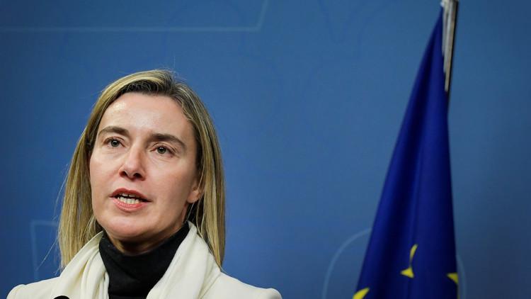 موغيريني: يجب مواصلة الحوار في سوريا وبروكسل ستجري اجتماعا خاصا لبحث الخيارات