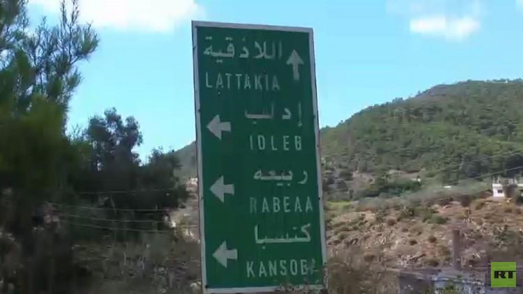 فشل محاولة تقدم كبيرة للمعارضة السورية في جبال اللاذقية