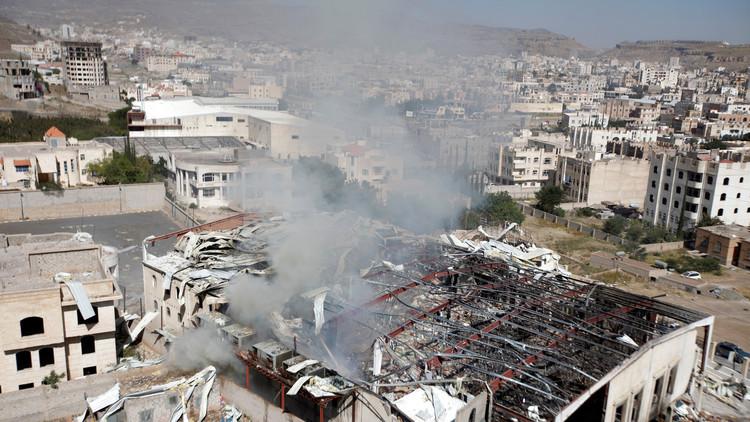 الصالة الكبرى بصنعاء التي تعرضت للقصف السبت، 8 أكتوبر/تشرين الأول