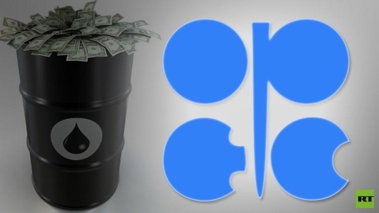النفط يرتفع مدعوما باجتماع كبار منتجيه