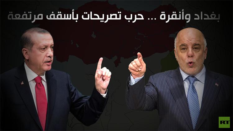 التواجد التركي في قاعدة بعشيقة العراقية يفجر حرب تصريحات بين أردوغان والعبادي