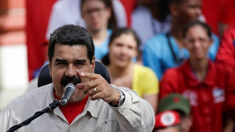 مادورو لا ينتظر من ترامب وكلينتون سوى الضرر