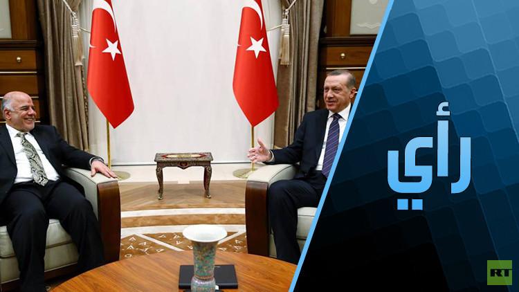 هل تستطيع واشنطن جمع أردوغان والعبادي؟