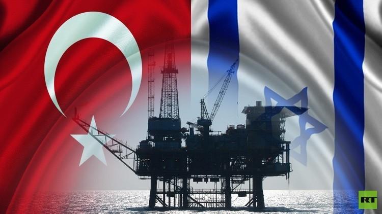 بعد قطيعة 6 سنوات..الغاز يجمع إسرائيل وتركيا