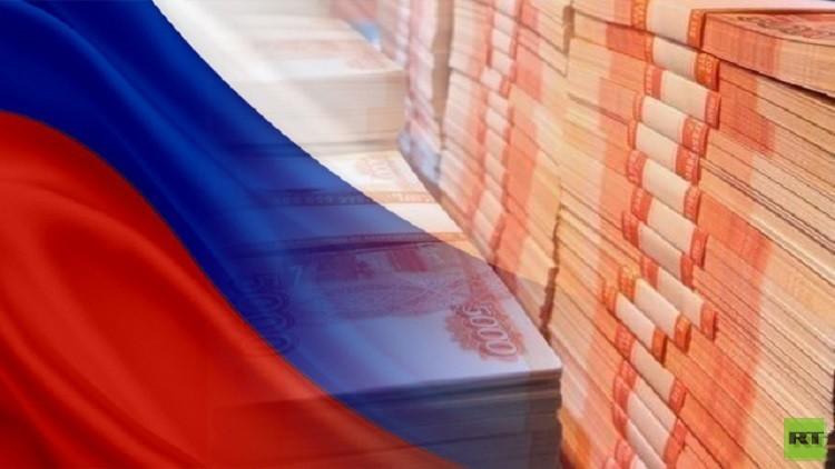 الحكومة الروسية توافق على موازنة السنوات 2017-2019