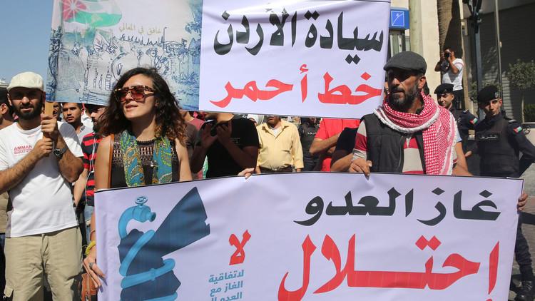 تظاهرة في العاصمة الأردنية ضد اتفاق الغاز مع إسرائيل
