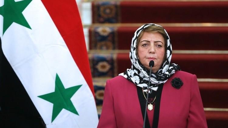 رئيسة مجلس الشعب السوري: