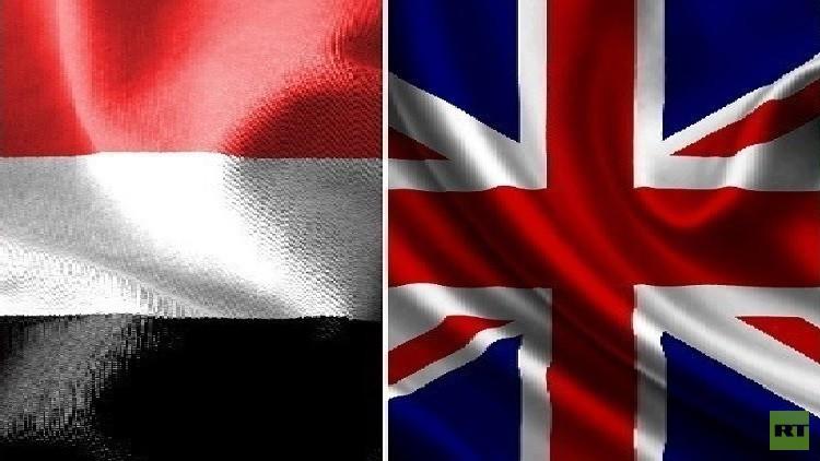 مشروع قرار بريطاني على طاولة مجلس الأمن بشأن اليمن