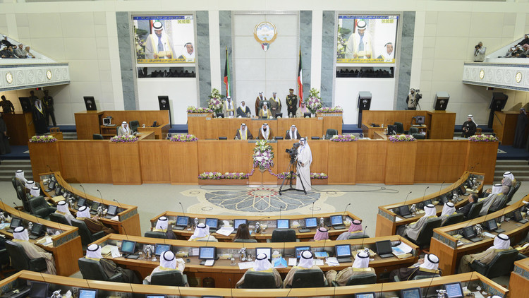 حل مجلس الأمة الكويتي