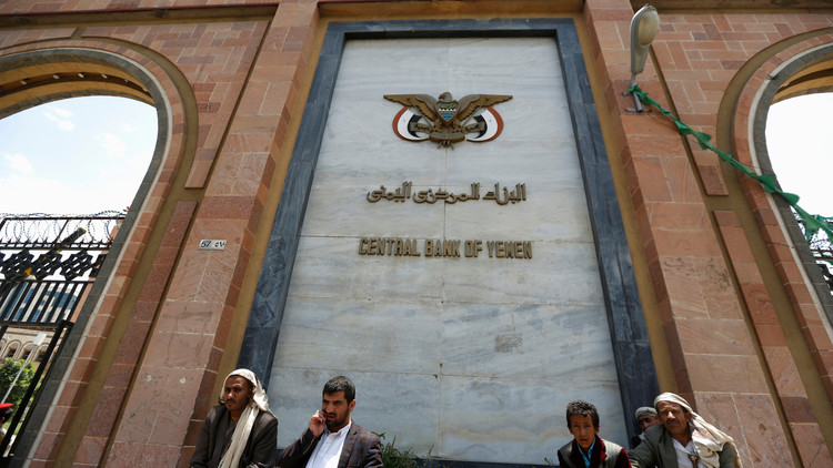 حرب اقتصادية مفتوحة بين الحكومة والحوثيين