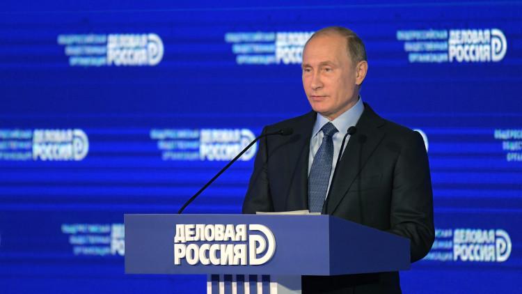 بوتين: اقتصادنا مستقر ويجب تحقيق تنمية مستديمة