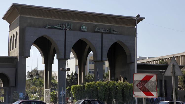 افتتاح فرع لجامعة الأزهر في الشيشان