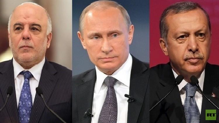 بوتين يبحث هاتفيا مع أردوغان والعبادي الوضع في سوريا وعملية الموصل