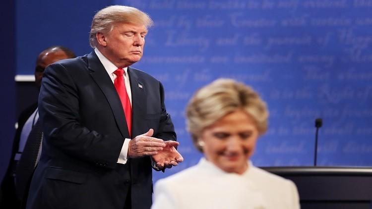 CNN: كلينتون تقدمت على ترامب في المناظرة الأخيرة