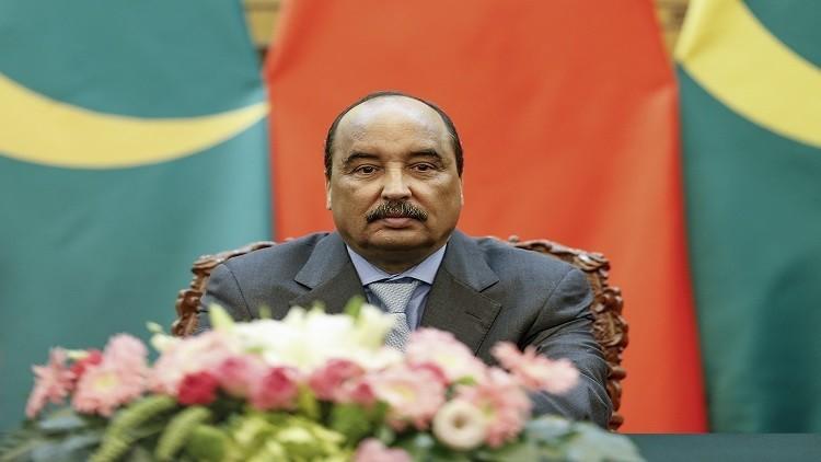 الرئيس الموريتاني يحسم الجدل حول ترشحه لولاية ثالثة