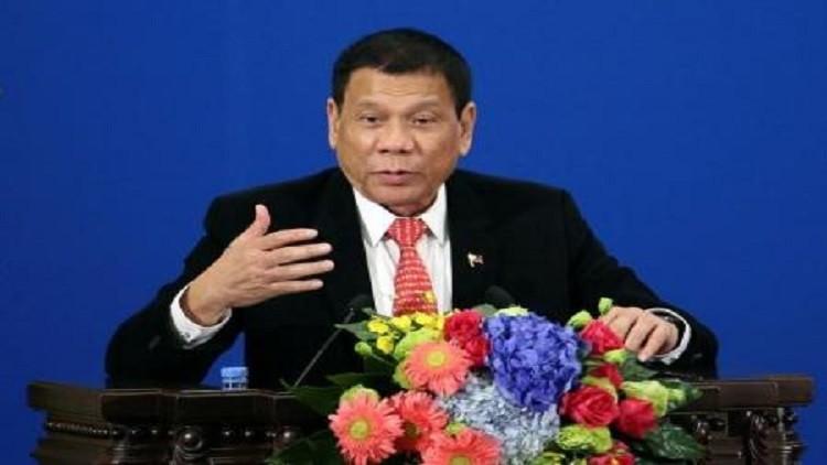 خلافا لتصريحات رئيسه وزير فلبيني يقول إن بلاده ستواصل العلاقات الاقتصادية مع واشنطن