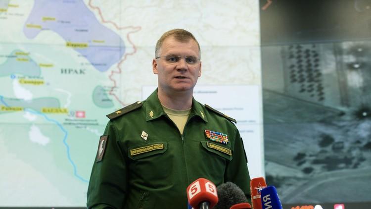 موسكو: التحالف بقيادة واشنطن يتهرب من مسؤولية قتل المدنيين