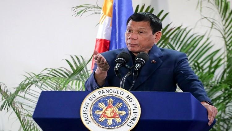 رئيس الفلبين متراجعا: لن نقطع العلاقات مع أمريكا