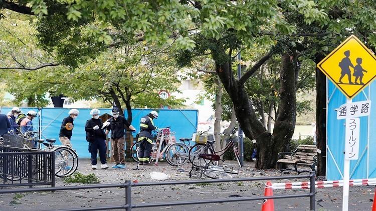 انفجارات غامضة في متنزه باليابان ومقتل شخص
