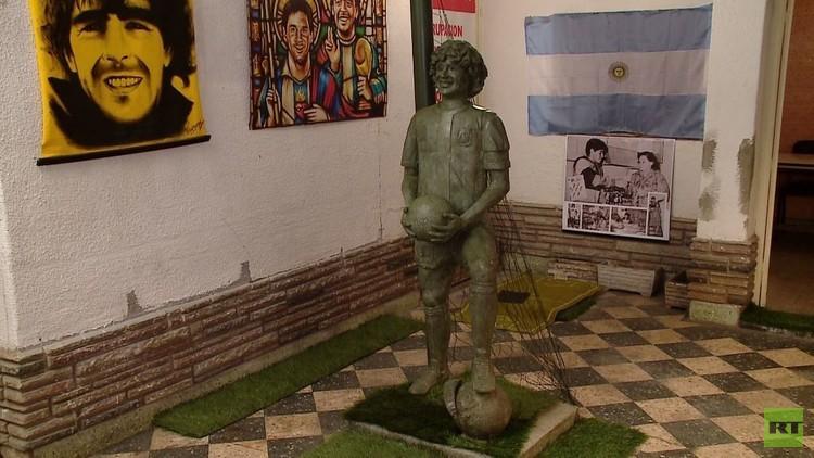 فيديو.. منزل الأسطورة مارادونا يتحول إلى متحف