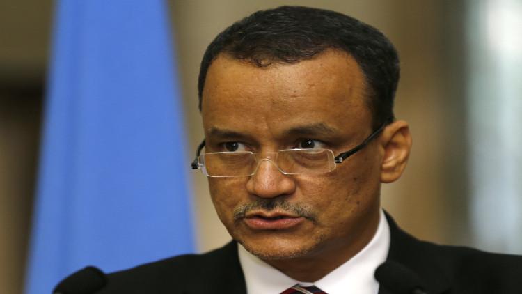 مسلحون يحاصرون مقر المبعوث الأممي في صنعاء