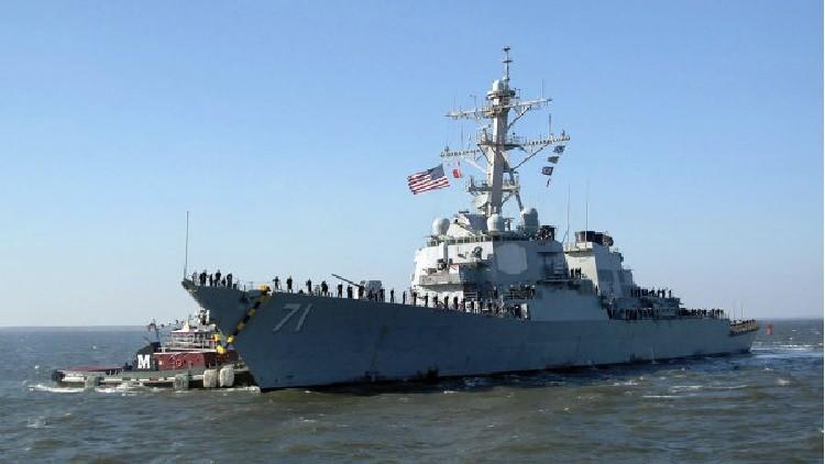 مدمرة أمريكية تدخل مياه البحر الأسود