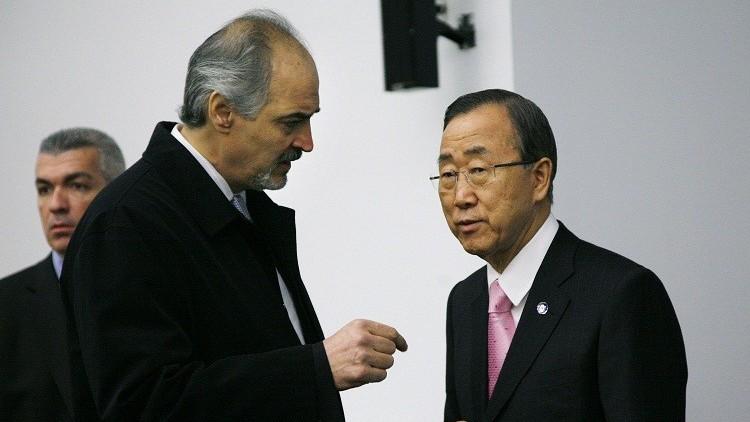 بالصور.. الأمم المتحدة تكرم بشار الجعفري