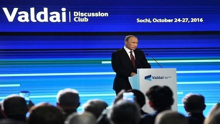 بوتين: خلافات توزيع القوة الاقتصادية تتزايد