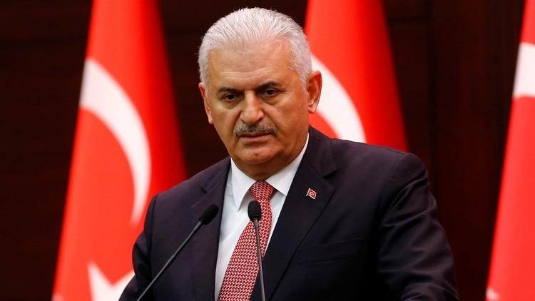 يلدريم: تركيا لن تشارك في عملية الرقة إذا شارك الأكراد فيها