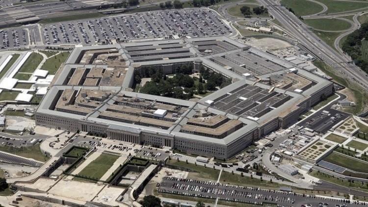 البنتاغون يكشف عن ميزانية التجسس العسكري