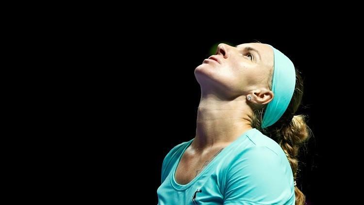 كوزنيتسوفا تودع منافسات البطولة الختامية للتنس