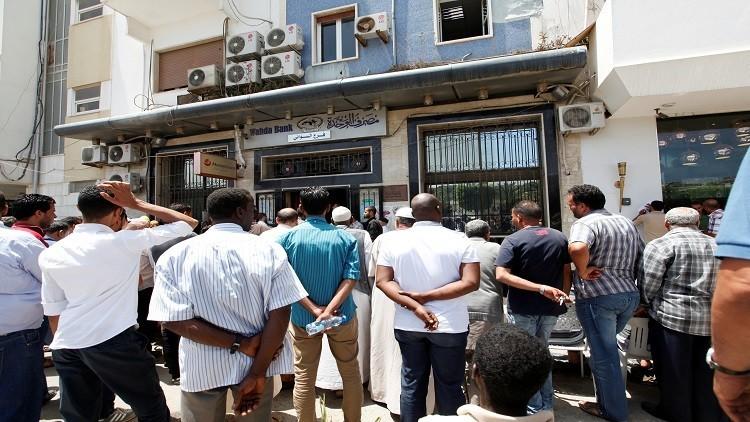 البنك الدولي يحذر من سقوط ليبيا في براثن الفقر