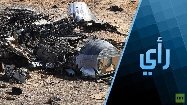 روسيا ومصر.. عام على جريمة سيناء!