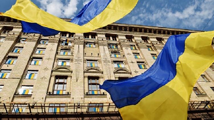 عقوبات كييف الموسعة ضد روسيا  تدخل حيز التنفيذ