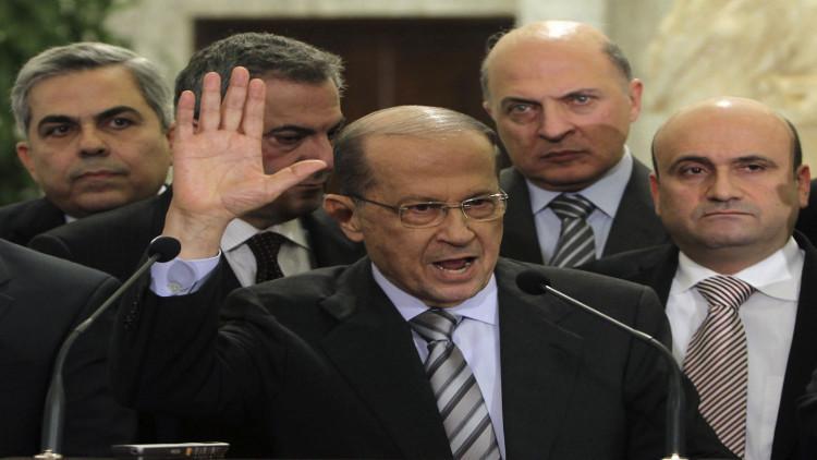 ردود أفعال دولية على انتخاب ميشال عون رئيسا للبنان