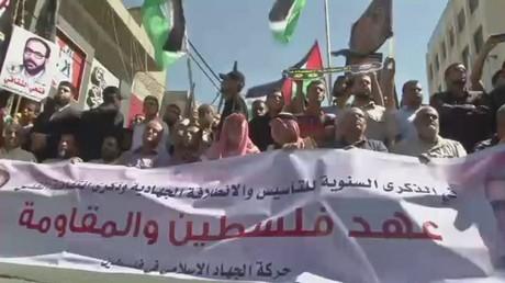 مسيرات في غزة في ذكرى انتفاضة الأقصى