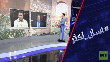 اليمن.. حكومة في عدن وأخرى في صنعاء
