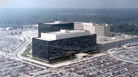 مقر وكالة الأمن القومي الأمريكية