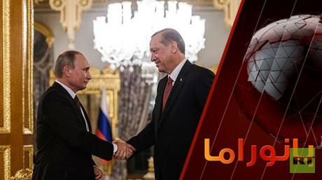 روسيا وتركيا في ميزان السياسة والاقتصاد