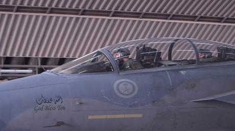 مقاتلة تابعة لسلاح الجو السعودي